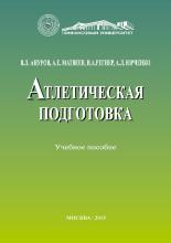 Финансовый университет - elib.fa.ru