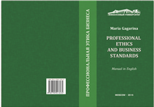- Professional ethics and business ...